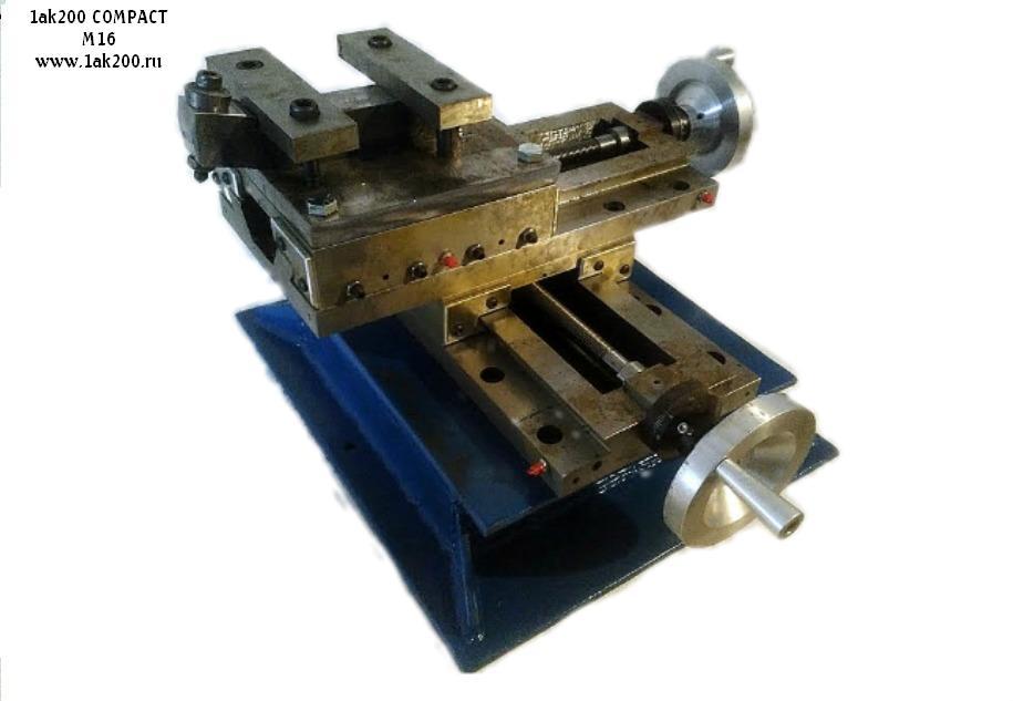 Приспособление для обточки колёс  вагонов, локомотивов, тепловозов и электровозов