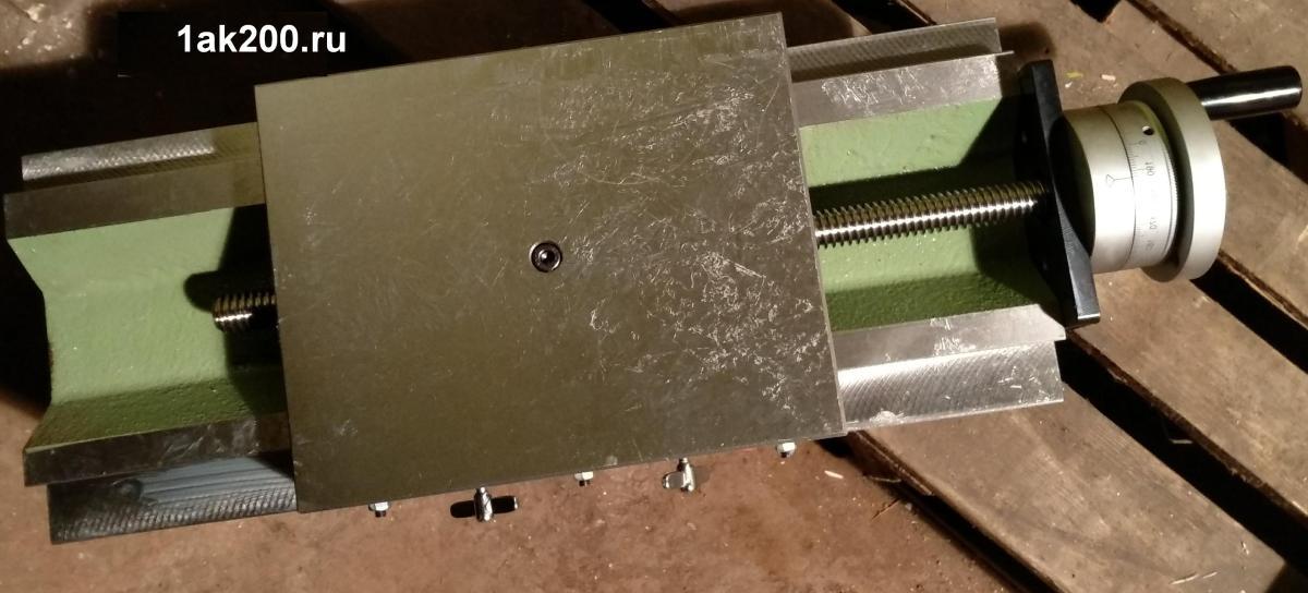 Направляющие ласточкин хвост колесотокарного станка 1AK200